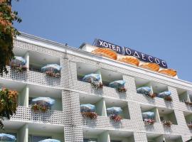 奥戴索斯艺术装饰酒店