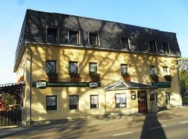 司徒丹尼奇美德韦德旅馆