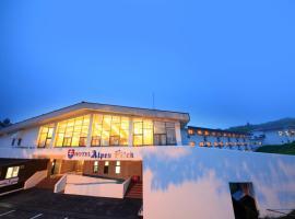 阿尔卑斯山布利克酒店