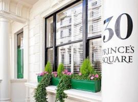 温哥华一室公寓式酒店,位于伦敦的酒店