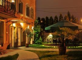洛伦佐酒店