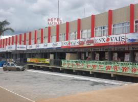 阿尔维马尔酒店