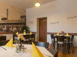 内巴尔库餐厅和酒店