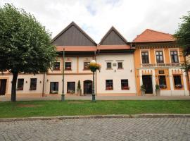 维多斯拉夫精品酒店