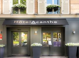 品质阿坎特布罗尼比兰库尔特酒店