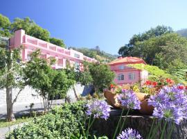 达塞拉庄园酒店, Estreito de Câmara de Lobos