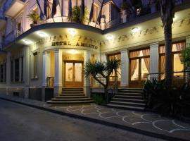 阿姆莱托酒店
