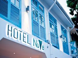 Hotel NuVe (SG Clean),位于新加坡新达城购物中心附近的酒店