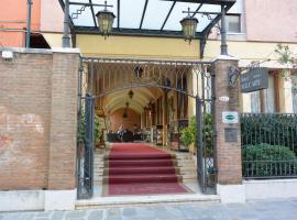 贝里亚缇酒店