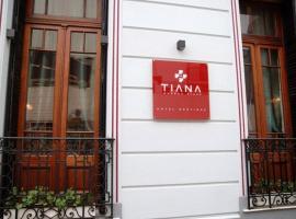蒂纳精品酒店