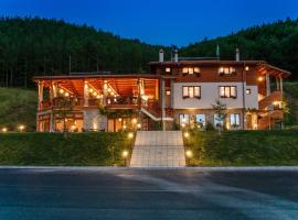 Alpine Garden Hotel (Trayanovi Dvori), Simitli