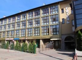 Misteriya Hotel