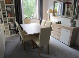 ABT汉诺威展览地(房代理)私人公寓式酒店