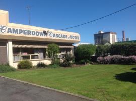 坎珀卡斯卡德汽车旅馆