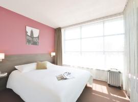 图卢兹圣西普里安爱达格公寓式酒店