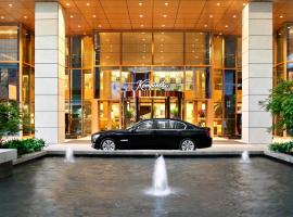重庆凯宾斯基酒店