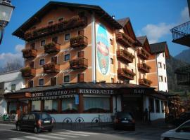 普利米罗酒店