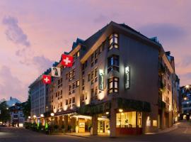 巴塞尔酒店