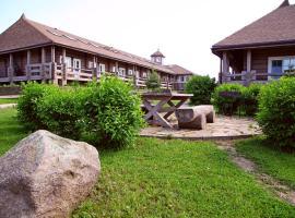 利特洛瑞亚瑞纳酒店, Pushkinskiye Gory