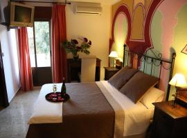 普尔塔纳扎里酒店