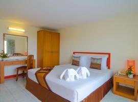 伊斯蒂尼贝拉远景酒店及公寓