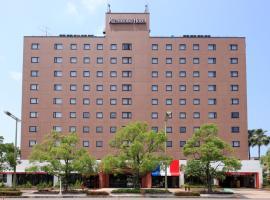 宫崎站前里士满酒店,位于宫崎的酒店