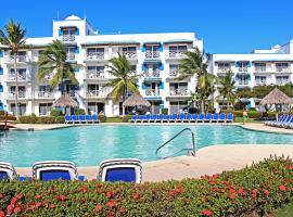普拉亚布兰卡海滩全包度假酒店