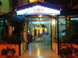 汉达利安酒店