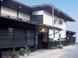 寿美吉旅馆