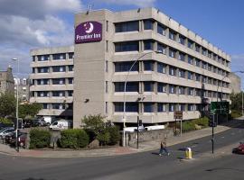 普瑞米尔阿伯丁市中心酒店