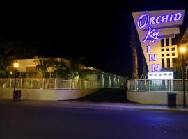 兰花基旅馆