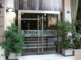 雅典弥诺阿酒店