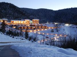 伊普斯山区度假酒店