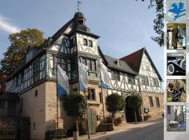 豪尔霍夫餐厅及四星级酒店