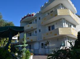 维拉弗洛里卡公寓式酒店