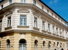 埃根堡城市酒店