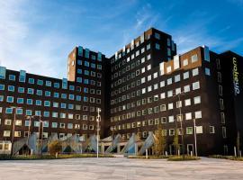 哥本哈根醒来酒店 - 卡斯滕尼布尔斯盖德