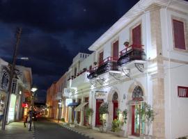比纳莱斯传统餐厅酒店