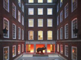 阿佩克斯顶点寺苑酒店,位于伦敦的酒店