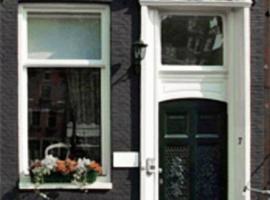 阿姆斯特丹波斯特霍恩酒店