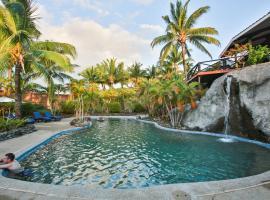 瓦纳娜维海滩度假酒店