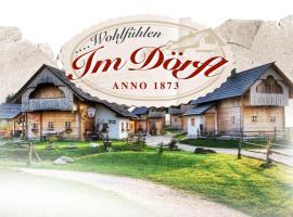 在多尔夫安诺1873酒店