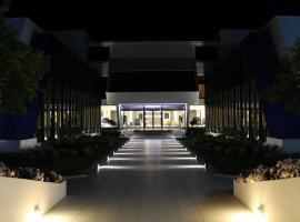加德尼亚酒店及Spa