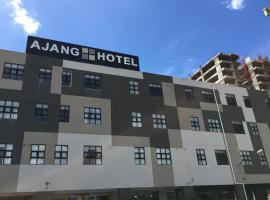 阿江酒店,位于米里的酒店