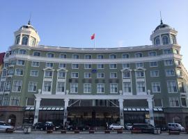 哈尔滨新凯莱花园大酒店