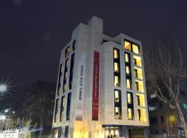 博尔若米首尔精品酒店