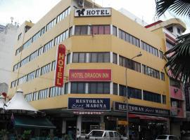 新山龙高级酒店,位于新山夜间野生动物园附近的酒店