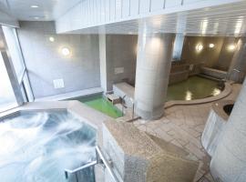 MYSTAYS 札幌公园精品酒店