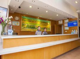 7天连锁酒店梅州五洲城汽车总站店