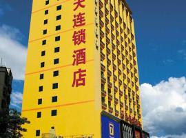 7天连锁酒店合肥安徽大市场店